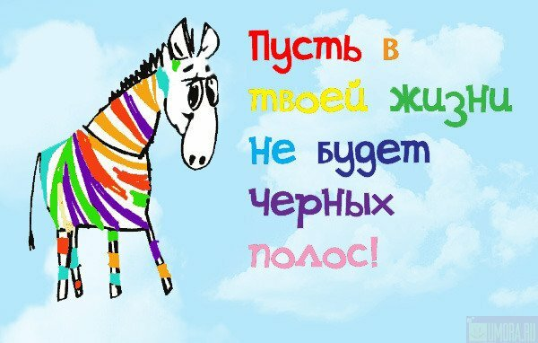 http://rtsport.ru/wp-content/uploads/2013/09/orig_a18b9f887c4cb953169a6aa7941c6ad9.jpg